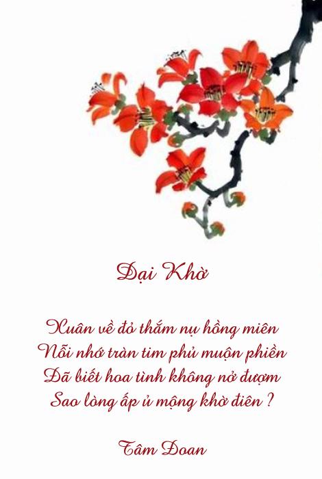 Dai-Kho